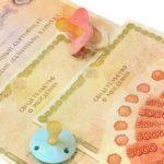 Материнский капитал – как получить и потратить