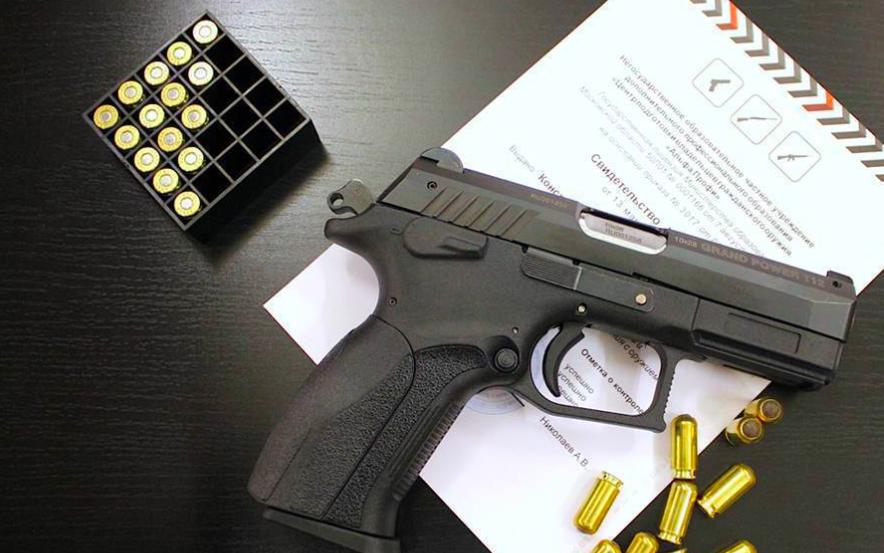 Разрешение на оружие на госуслугах