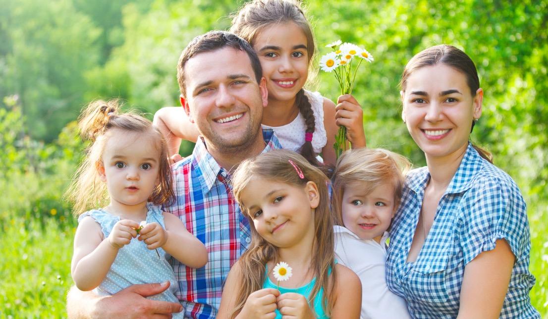 Многодетная семья МФЦ