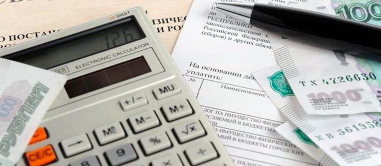 Налоговый вычет МФЦ