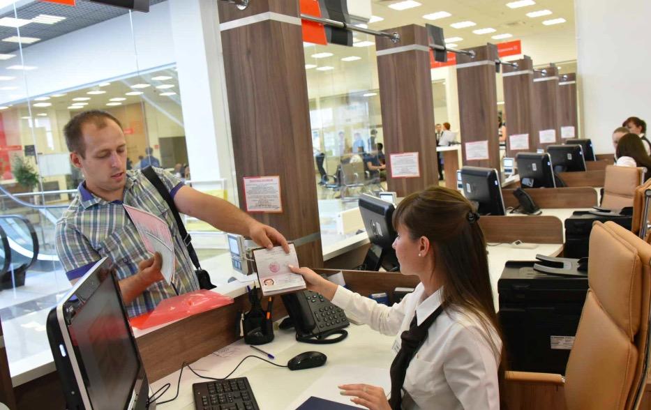 Изображение - Где взять выписку из домовой книги poluchenie-vipiska-iz-domovoy-knigi-v-mfc