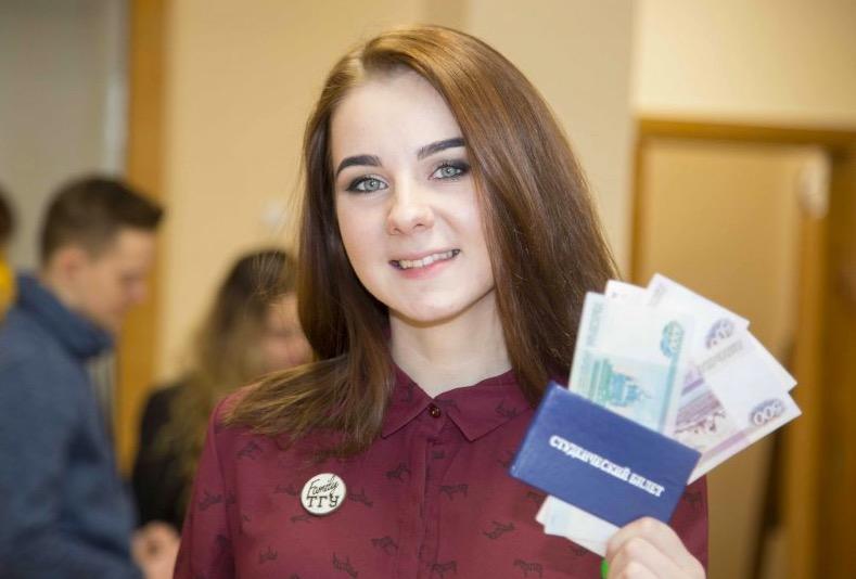 Дополнительные выплаты студентам России