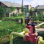 Газификация дома в сельской местности: как получить субсидию от государства