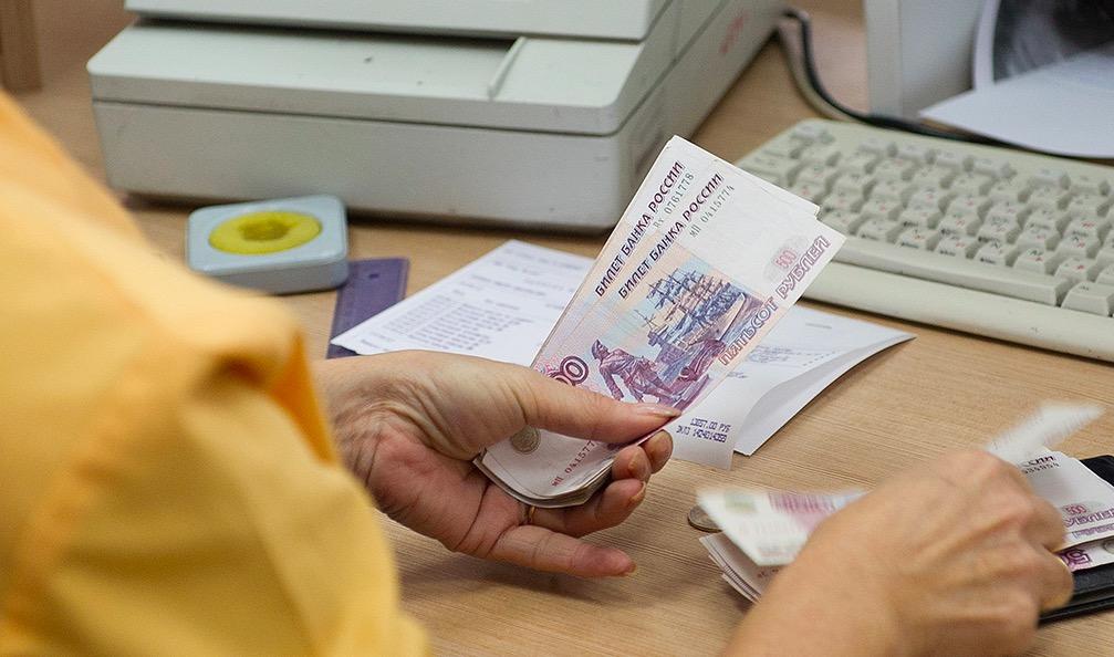 Пенсия инвалидам Россия
