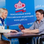 Как оформить пенсию по инвалидности: с чего начать, план действий