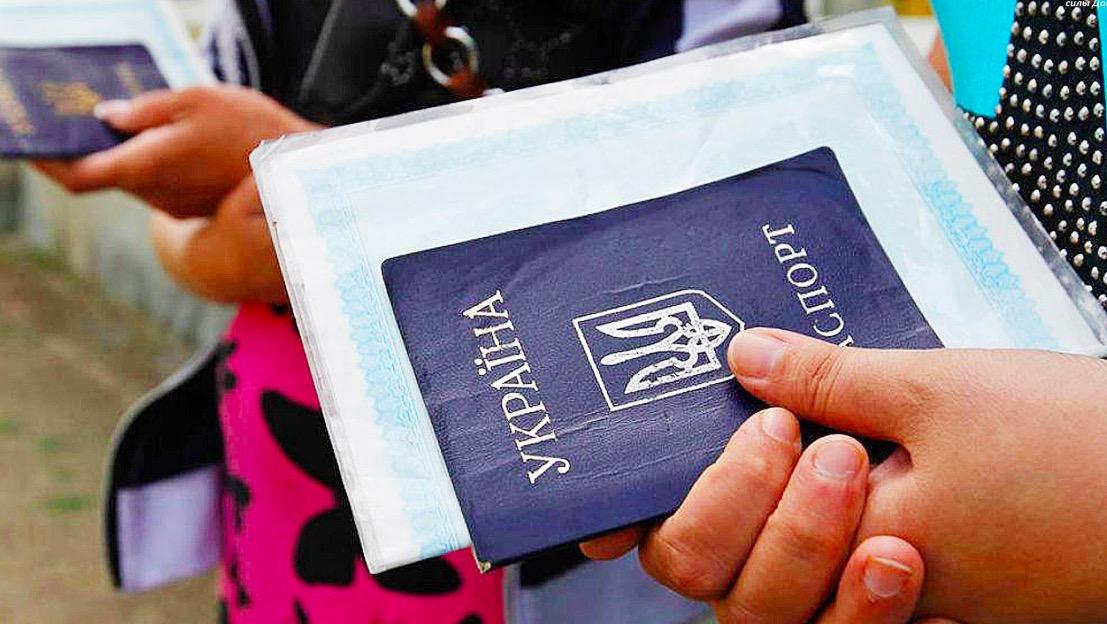 Россия статус беженцев для Донбасса