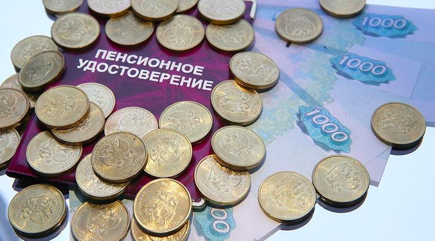 Виды пенсий Россия