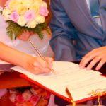 Получить РВП по браку: особенности процедуры