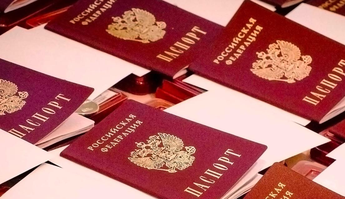 МФЦ восстановить паспорт