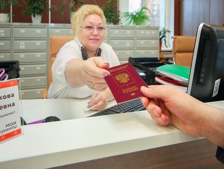 МФЦ восстановление паспорта