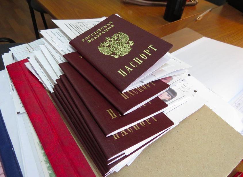 МФЦ заменить паспорт