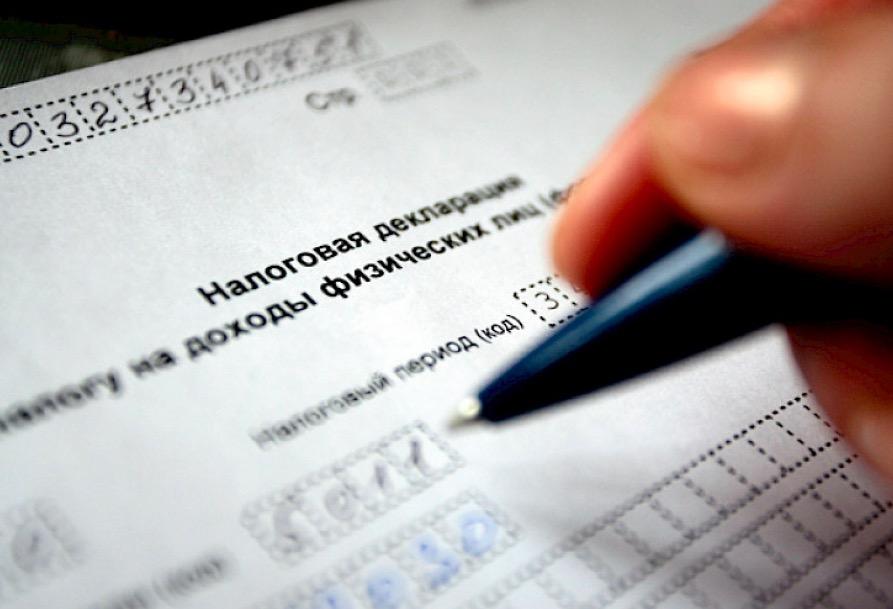 Налоговая декларация как заполнить