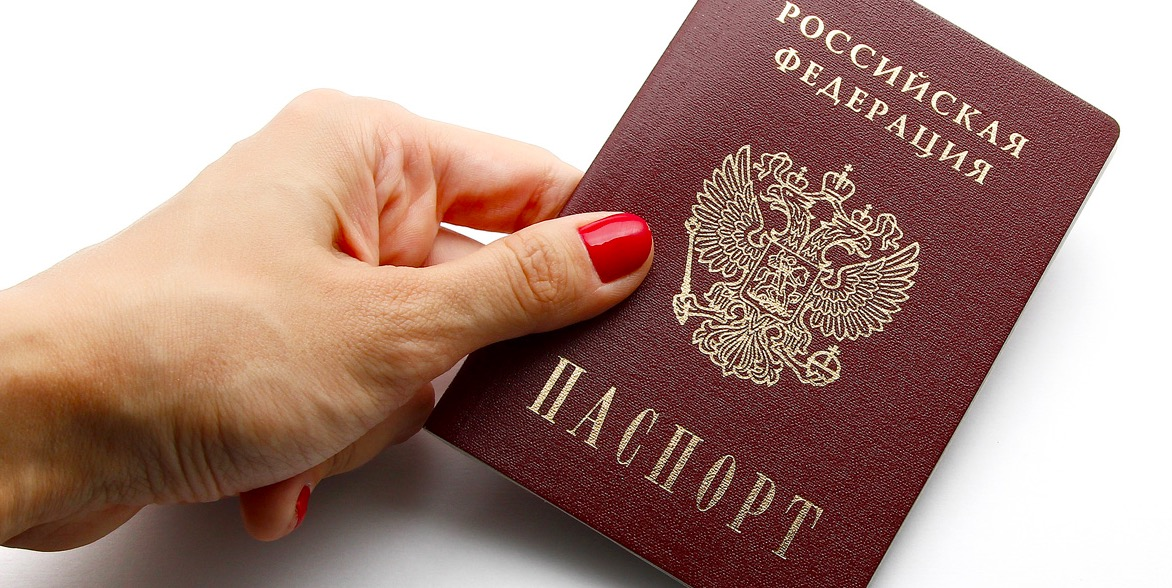 Замена паспорта в 20 или 45 лет в МФЦ
