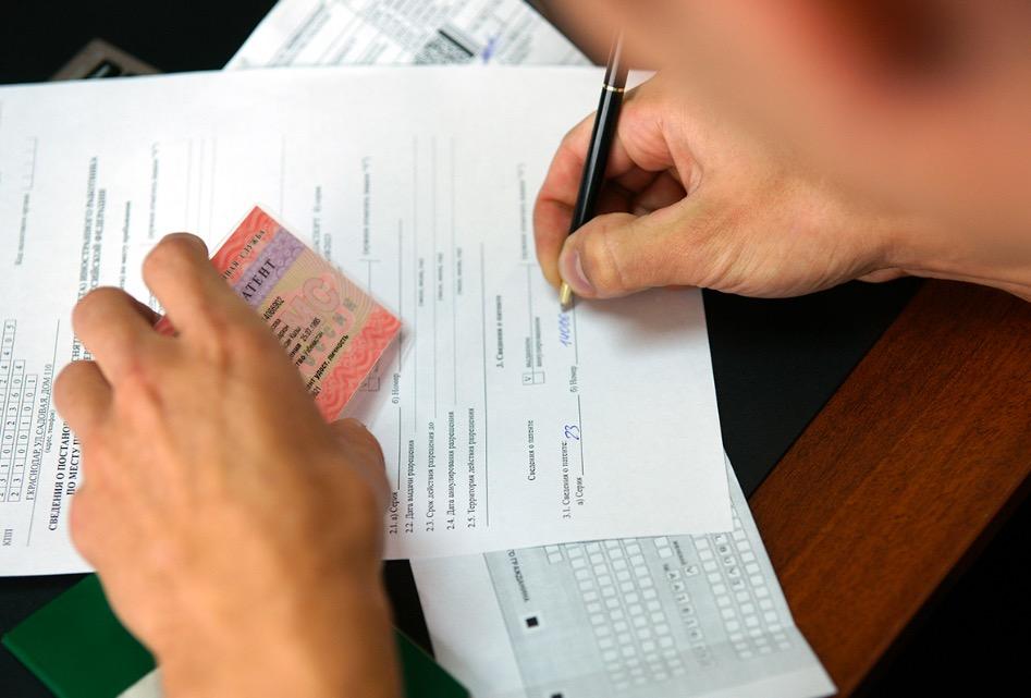 Бланк постановки на миграционный учет