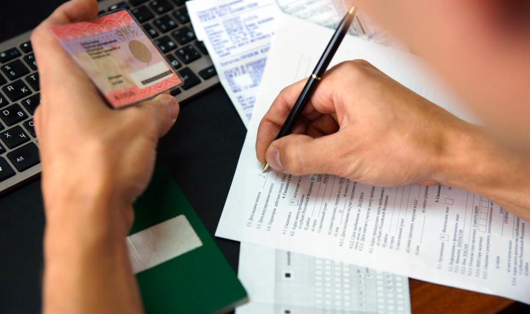 Налог на зарплату иностранного гражданина