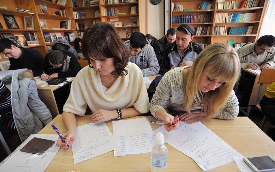 Носитель русского языка экзамен