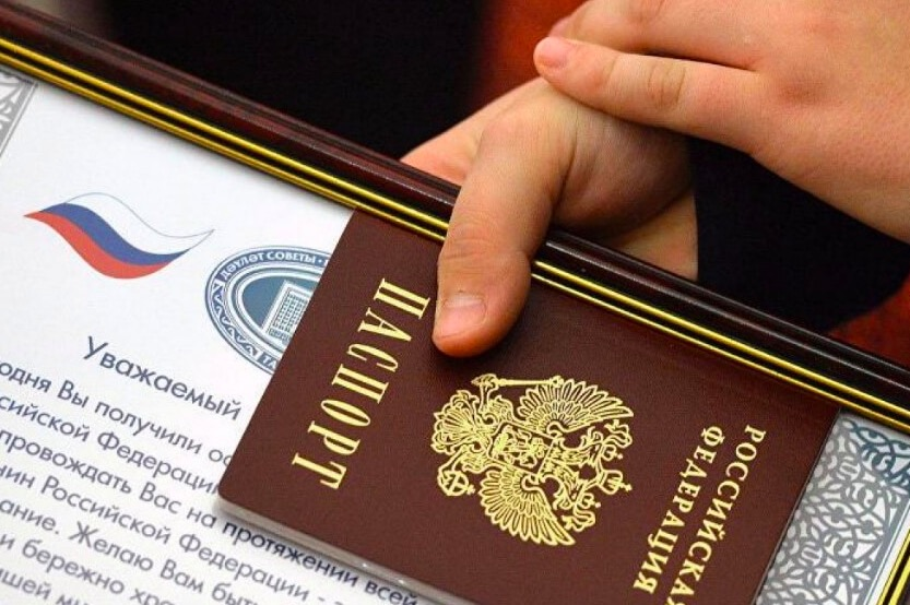 Присяга во время получения гражданства