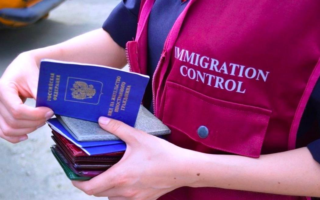 Размер штрафа работодателям за мигрантов