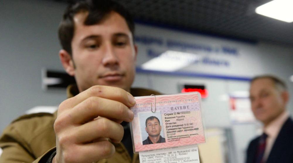 Выплата зарплаты иностранцам в России