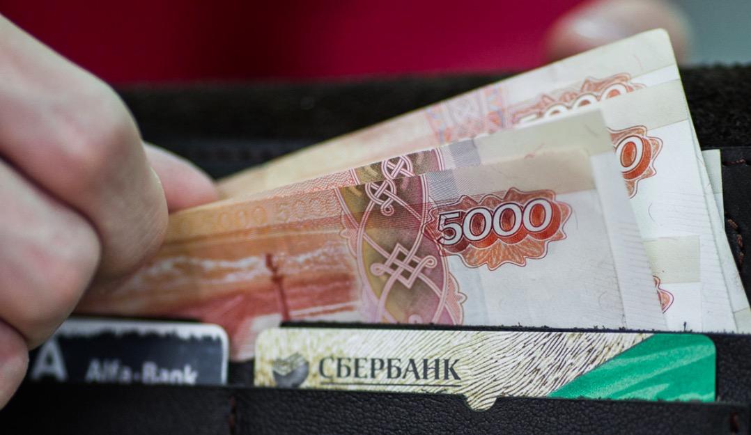 Зарплата инстранцам в России