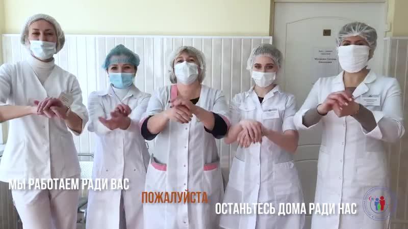 Как получить больничный лист на карантине