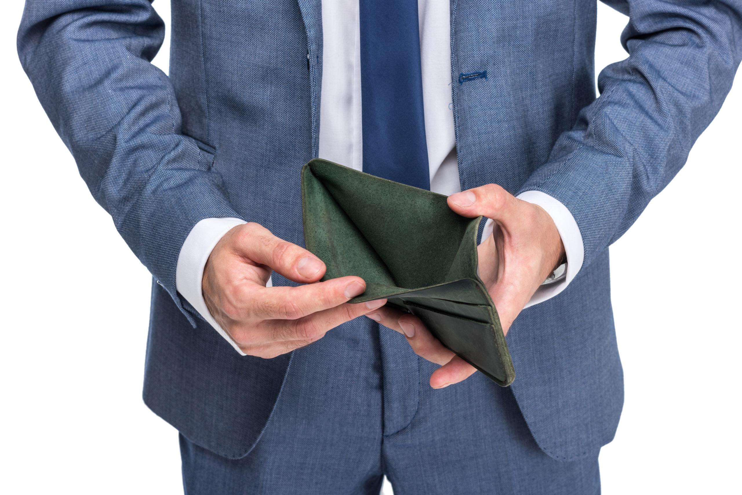 Оформление банкротства через МФЦ